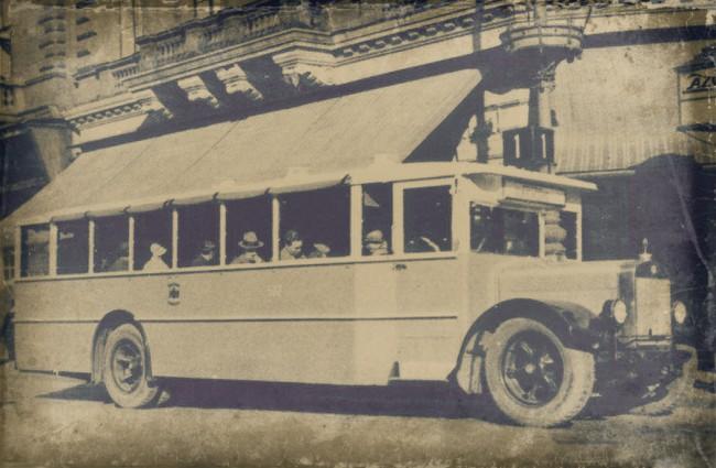 500-as sorozatú, közepes méretű MÁVAG-Mercedes N26, ezekből rendelte a SzAÜ a legtöbbet. 1943-ig voltak állományban
