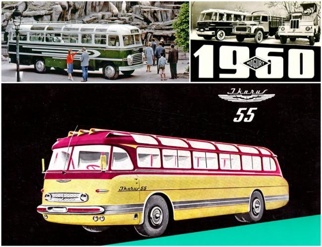 Alul: Német nyelvű, színes grafikákkal gazdagon illusztrált Ikarus 55 prospektus borítója. Bátran használták a színeket. Balra: Hogy miért pont az Állatkertben képzelték el ezt a reklámfotót, az rejtély, de a jegesmedvéket nem igazán érdekelte az Ikarus 311. Jobbra: Egy DR50-es dömper is felkerült az Ikarus 604 és a Csepel D-450 mellé – a díszes kivitelű busz csupán prototípus volt, szériában a 630-ast gyártották